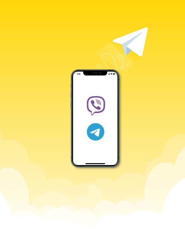 StarNet pe Telegram și Viber